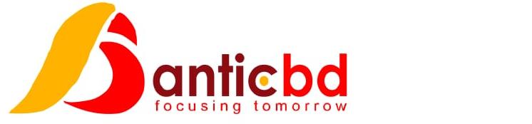 Anticbd